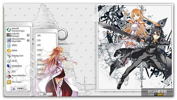 Asuna 刀劍  milo0922.pixnet.net__005__005