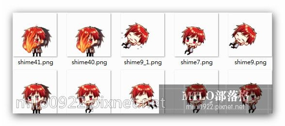 milo0922.pixnet.net__022__022
