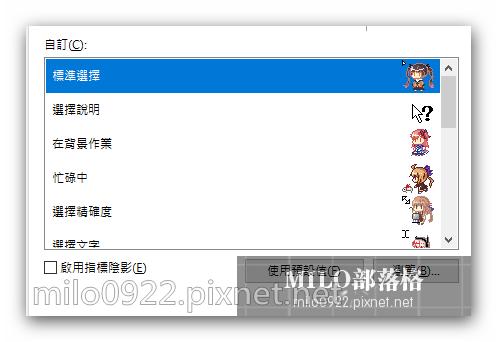 milo0922.pixnet.net__006_00479