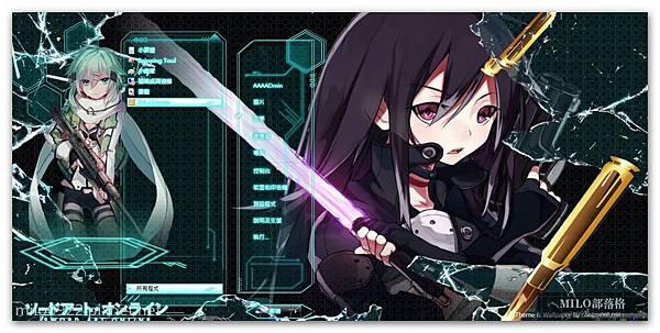 Sword Art Online GGO BY K2   milo0922.pixnet.net_2015.02.04_11h18m17s_020_