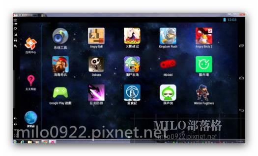 milo0922.pixnet.net__008_00481
