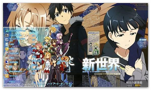 Sword Art Online by Hatsu  刀劍 milo0922.pixnet.net__022__022