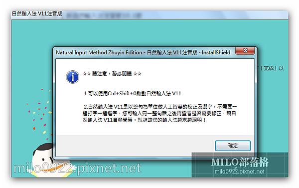 milo0922.pixnet.net__012_00485