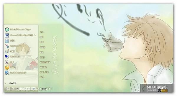 Natsume  milo0922.pixnet.net__026__026