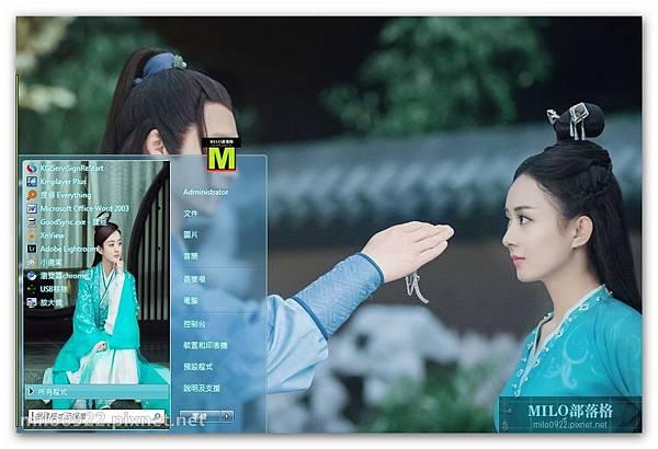 誅仙青雲志趙麗穎win7  milo0922.pixnet.net__050_00535