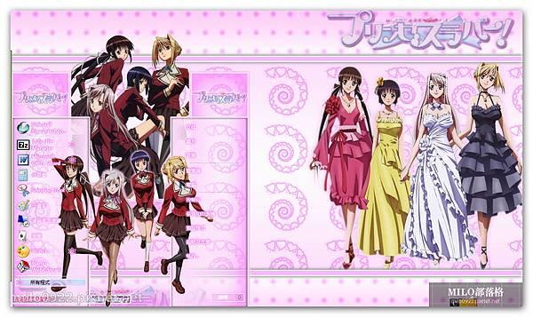 Princess Lover! by 藍綠冰   milo0922.pixnet.net__018__018