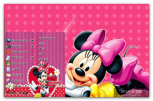 MinnieMouse  米老鼠milo0922.pixnet.net__009_00257