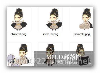 milo0922.pixnet.net__010_00720