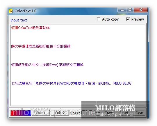 milo0922.pixnet.net__001_00494