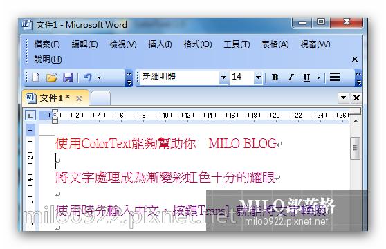 milo0922.pixnet.net__002_00495