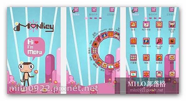 GO monkey mora milo0922.pixnet.net__031_01453
