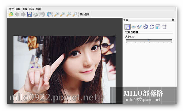 milo0922.pixnet.net__002_00506