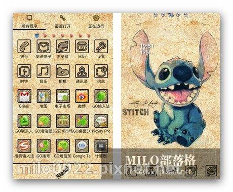 GO桌面主題—星空寶貝史迪奇 milo0922.pixnet.net__097_00824