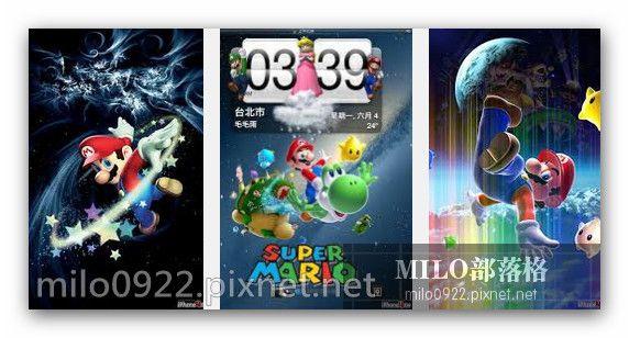 馬力歐動態桌布milo0922.pixnet.net__001__001