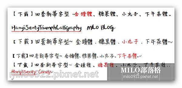 milo0922.pixnet.net__007_00529