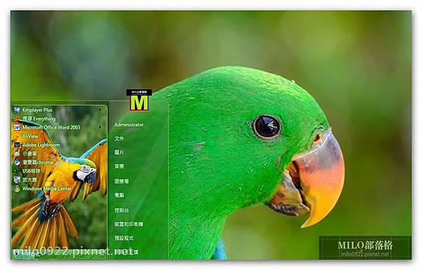 動物世界鸚鵡  milo0922.pixnet.net__027_00587