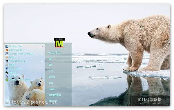 肥胖北極熊可愛win7   milo0922.pixnet.net__022_00582