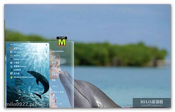 可愛海豚win7  milo0922.pixnet.net__016_00576
