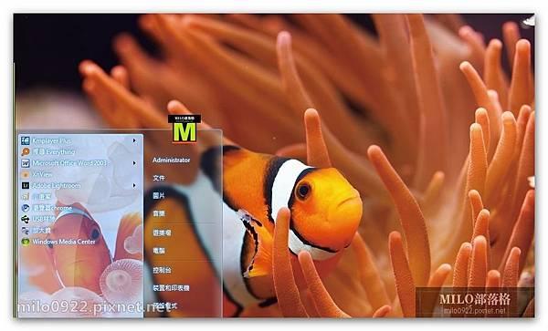 可愛小丑魚   milo0922.pixnet.net__012_00572