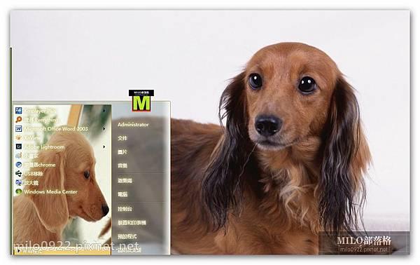 短腿臘腸犬可愛win7  milo0922.pixnet.net__037_00597