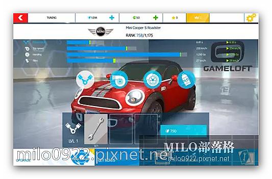 milo0922.pixnet.net__003_00565