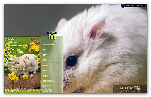 花筒小倉鼠win7  milo0922.pixnet.net__024_00584