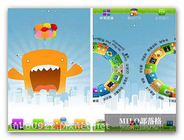 GO主題-怪獸先生 milo0922.pixnet.net__007_01095