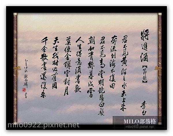 古典詩詞milo0922.pixnet.net__004__004