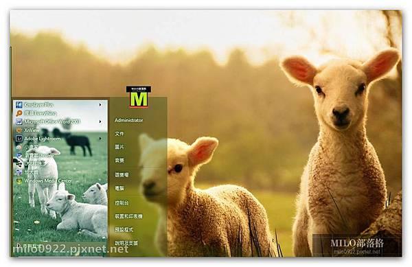 44小綿羊win7   milo0922.pixnet.net__038_00598