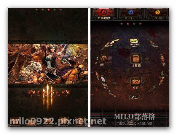 GO主題-Diablo   milo0922.pixnet.net__073_00800