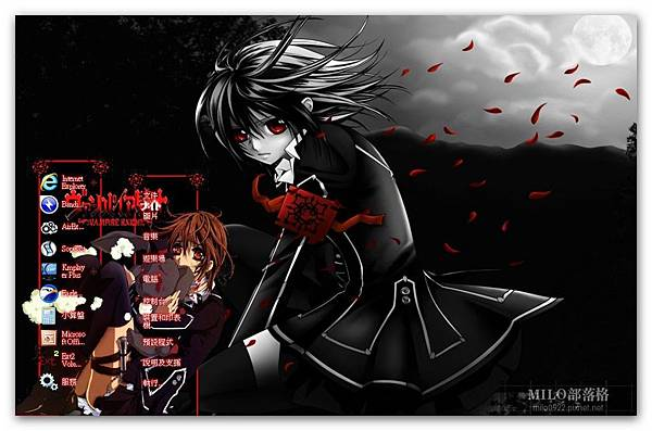 Vampire Knight  milo0922.pixnet.net__073__073