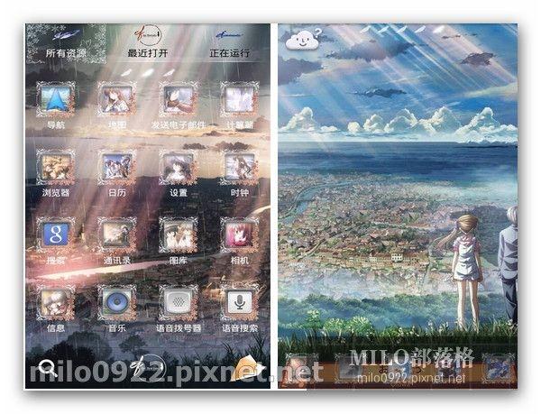 GO主題-音羽   milo0922.pixnet.net__073_00800
