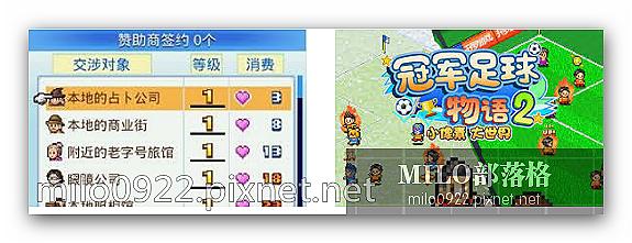 milo0922.pixnet.net__004_00583