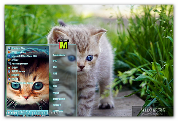 小寵物喵星人 3333 milo0922.pixnet.net__010_00570