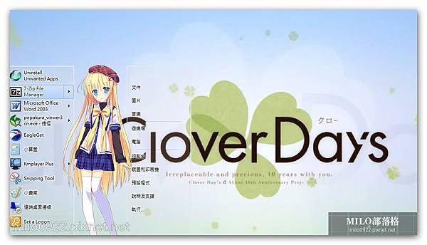 Clover days  milo0922.pixnet.net__091__091