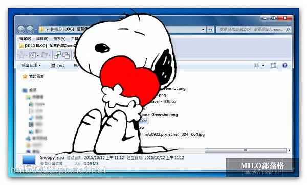 Snoopy_S  milo0922.pixnet.net__001__001
