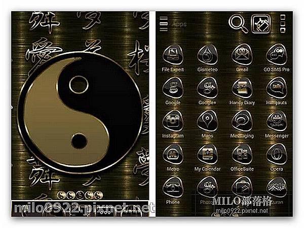 GO 陰陽八卦 milo0922.pixnet.net__006_01650