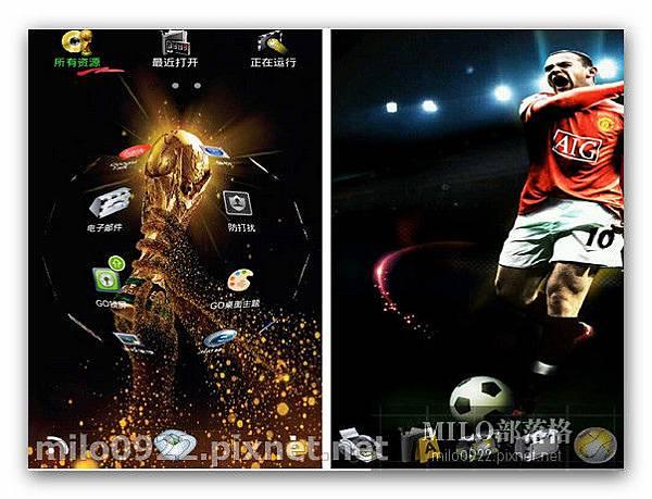 GO主題-FIFA milo0922.pixnet.net__100_00827