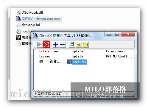 milo0922.pixnet.net__006_00591