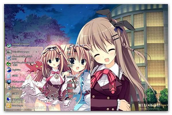 Majo Koi Nikki   milo0922.pixnet.net__095__095