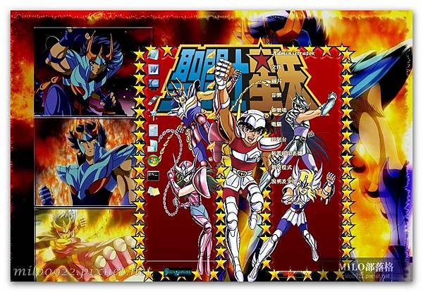 Saint Seiya  milo0922.pixnet.net__083_00439