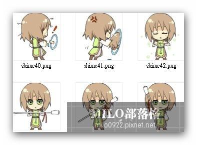 milo0922.pixnet.net__039_00253