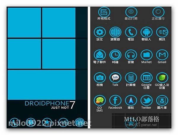 Winphone Theme  milo0922.pixnet.net__014_00293