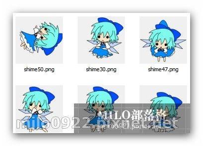 milo0922.pixnet.net__002_00712