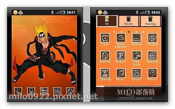 GO 火影忍者 naruto  milo0922.pixnet.net__007_01429