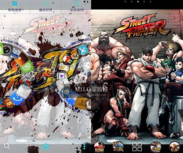 GO Street Fighter  milo0922.pixnet