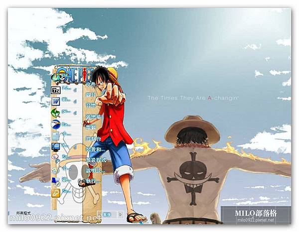One Piece  milo0922.pixnet.net__073__073