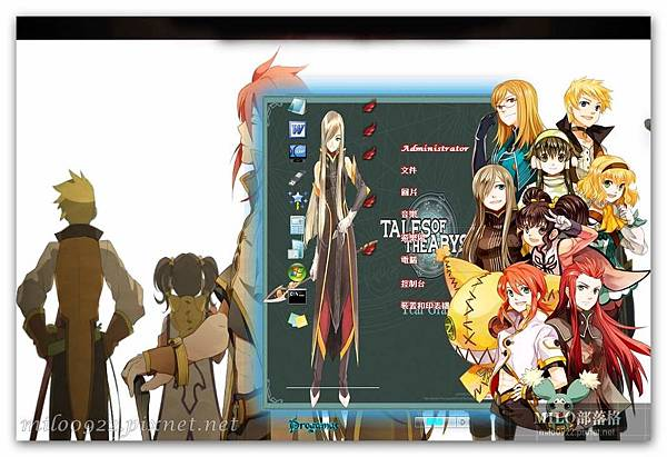 Tales of the Abyss  milo0922.pixnet.net__094_00450