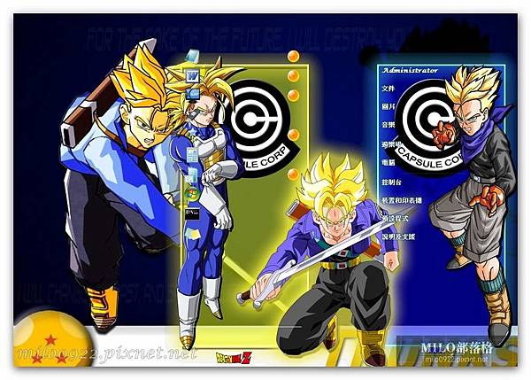 Trunks by bir2d  milo0922.pixnet.net__100_00456