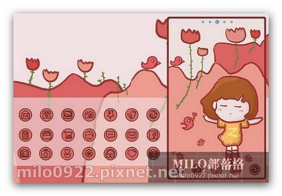 Z Dream WawaTheme GO milo0922.pixnet.net__003_00278